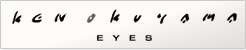 logo_ken-okujana