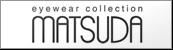 logo_matsuda